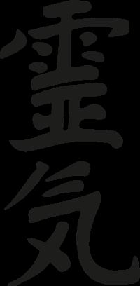 shiatsu-schriftzeichen